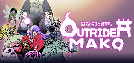 Outrider Mako Download Free PC Game for Mac