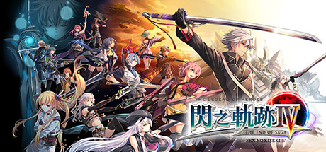 The Legend of Heroes: Sen no Kiseki IV -THE END OF SAGA- Download Free PC Game for Mac