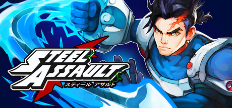 Steel Assault PC Game Download Free for Mac